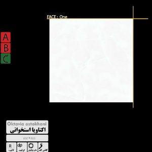 7d9f70ac7571bc4c46332b38b04e02e0 zzz 1 300x300 - گرانیت لعابدار اکتاویا