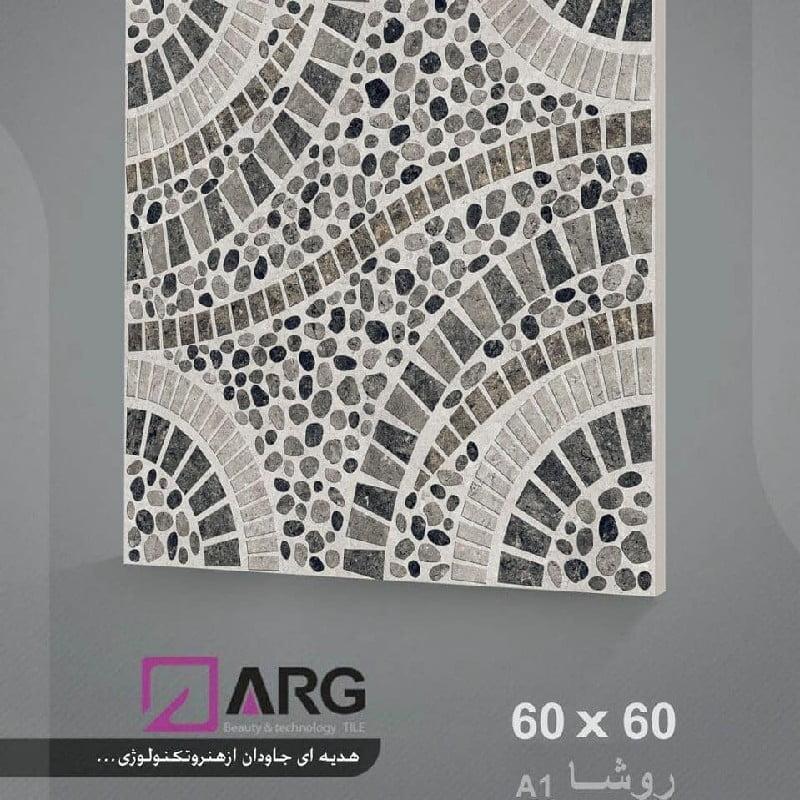 ۶۰در۶۰کاشی ارگ